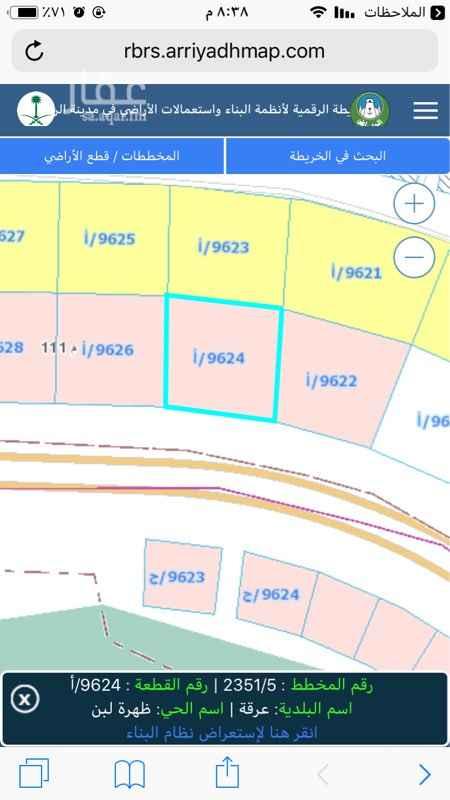 1747695 للبيع قطعتين على ٦٠ الطائف ٥٠٠٠ متر  ١٠٠×عمق ٥٠ ارقام القطع ٩٦٢٤ و ٩٦٢٦   ع السووووم