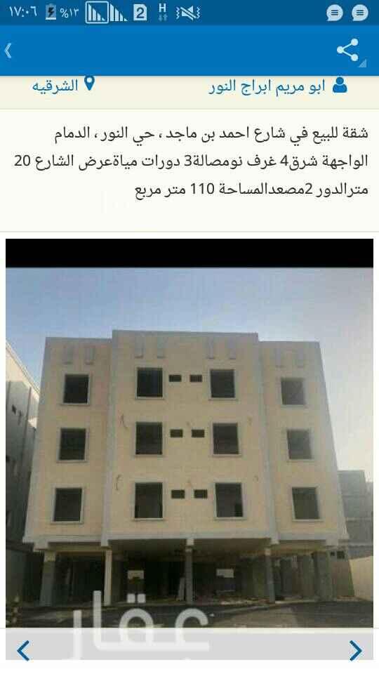 1554923 الموقع جميل جدا جدا قر..ب الخدمات والمدارس والمساجد ولاسواق والمراكز العلاجيه