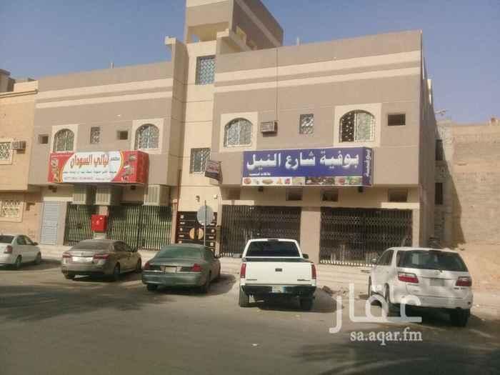 شقق للإيجار في وسط الرياض   تطبيق عقار