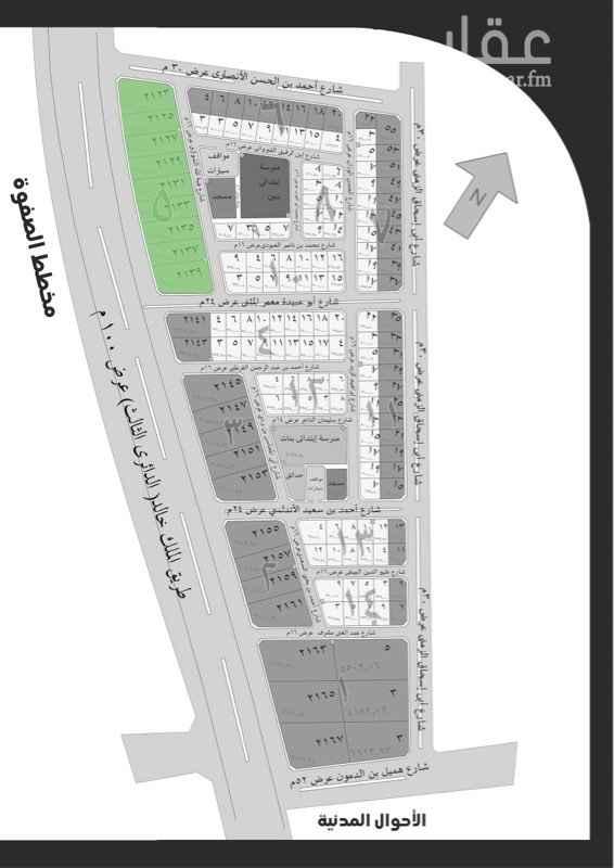 1678754 🖊 عرض خاص  🔥اراضى تجارية ومميزة  🔥اجمالى المساحة ١٨٣٧٥م٢ 🔥حيوية واستراتيجية ومهمة 🔥الموقع طريق الملك خالد الدائري الثالث عرض الشارع ١٠٠م٢ بعد إدارة الأحوال مباشرة 🔥البيع بكامل البلك 🔥البيع بالقطعة  🔥عدد ٩ قطع 🔥مباشرة باللون الاخضر 🔥المطلوب ٢٠٠٠ ريال بالمتر صافى . السعي على المشتري .  للتواصل 0532246836