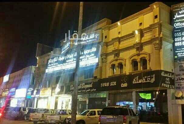 886013 معارض وصالات تجارية للايجار شمال الرياض في المحمدية  والعليا وطريق الملك عبد الله تبدا المساحات من 101م2  ومافوق للحجز والاستفسار على الرقم :  0537300066  رقم واتس 0532259441
