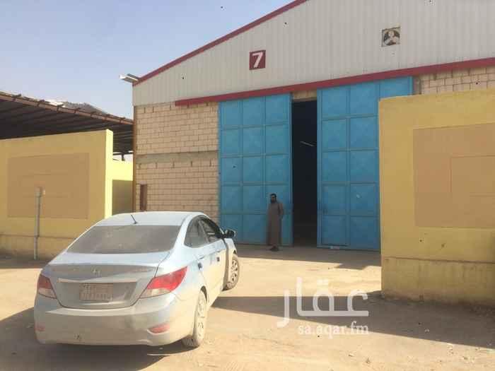 462791 مستودع كامل الخدمات   مكتبي مطبخ حمام حوش خارجي    ابو علي   ٠٥٣٢٥٦٠٦٥٣