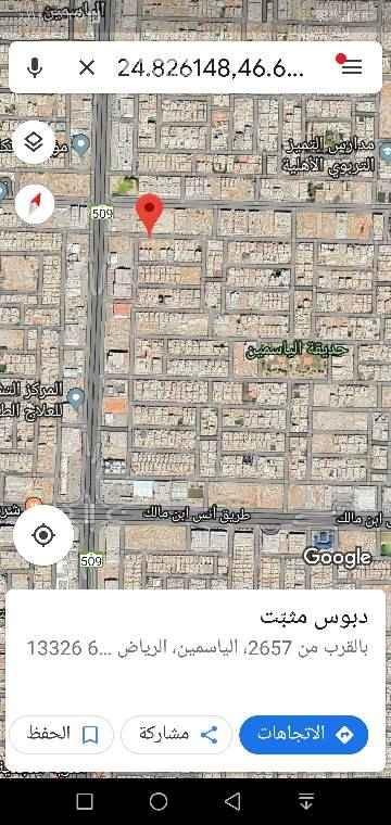 1525832 ٦٦٠م الياسمين مربع ١٧  شارع شمالي ١٨ اطوال ٢٠*٣٣ بيع ٢٤٠٠ بدون الضريبه