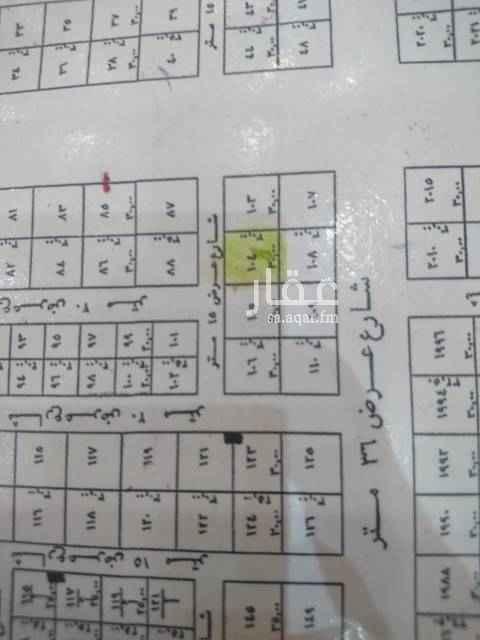 1552681 للبيع ارض في حي القيروان قطعه رقم ١٠٤ ٩٠٠م  ٣٠في٣٠ شارع ١٥ شمالي البيع علي الشور ٢١٠٠ ملحوظة الأرض ظهيرة تجاري