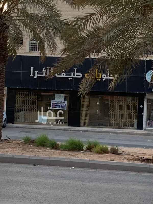 1654274 فتحتيت محل تجار  شارع عبدالعزيز   كان محل حلويات