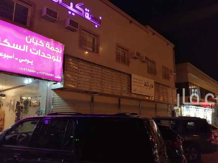 1384499 معارض عدد ٥ فتحات المساحة تقريباً ١٤٥ متر على طريق الخدمة في الإمام محمد بن سعود  للإيجار والسعر قابل للتفاوض