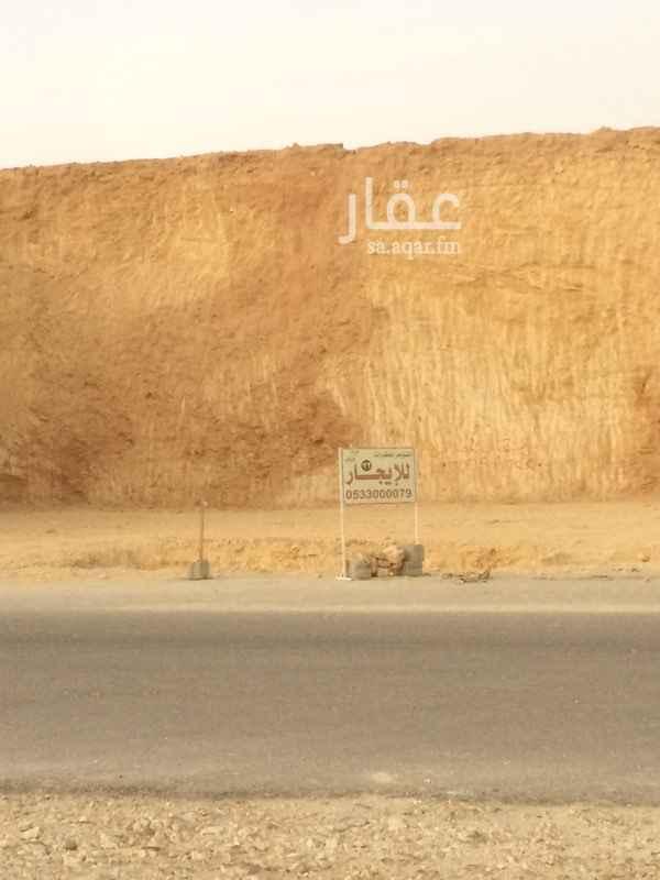 1103326 ارض للايجار على طريق عثمان بن عفان بحي النرجس شمال طريق الملك سلمان طبيعة ممتازه و موقع مميز  0533000079
