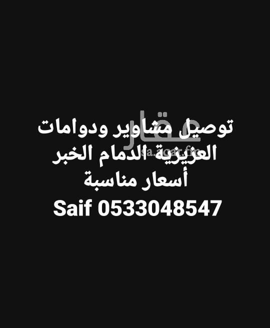 1286493 null