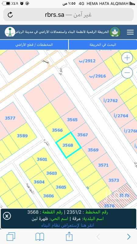 1762922 ((( يمتنع الوسطاء )))  أرض سكنية الطبيعة ممتازة بحي لبن  ظهيرة شارع تبوك واصلها جميع الخدمات  ٩٠٠ متر الاطوال ٣٠ في ٣٠  الشارع ٢٠ غربي  السوم ١.٢٠٠ مليون ومائتان الف