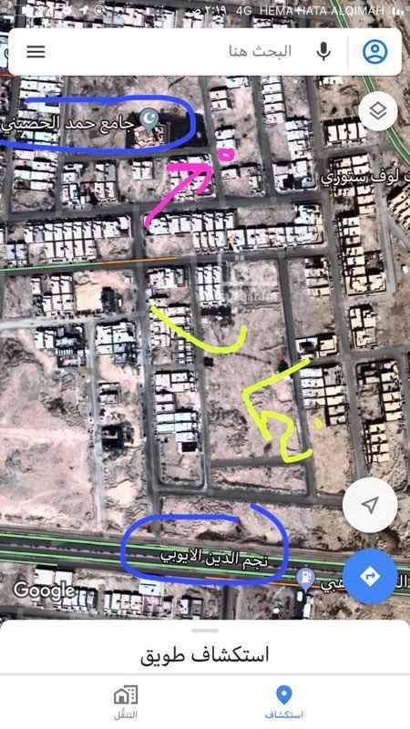1762940 ((( يمتنع الوسطاء )))  أرض سكنية الطبيعة ممتازة حي نمار ( العوالي ) ٩٠٠متر  الاطوال ٣٠ في ٣٠  الشارع ١٥ غربي  على السوم