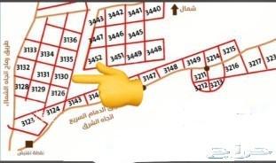 1820019 ارض للبيع مخطط ٣١٣٤  السوم ١٥٥ الحد ١٧٠ كمانسقبل عروضكم ونلبي طلباتكم في منح شرق الرياض ٠٥٣٣٢٠٤٤٤٥