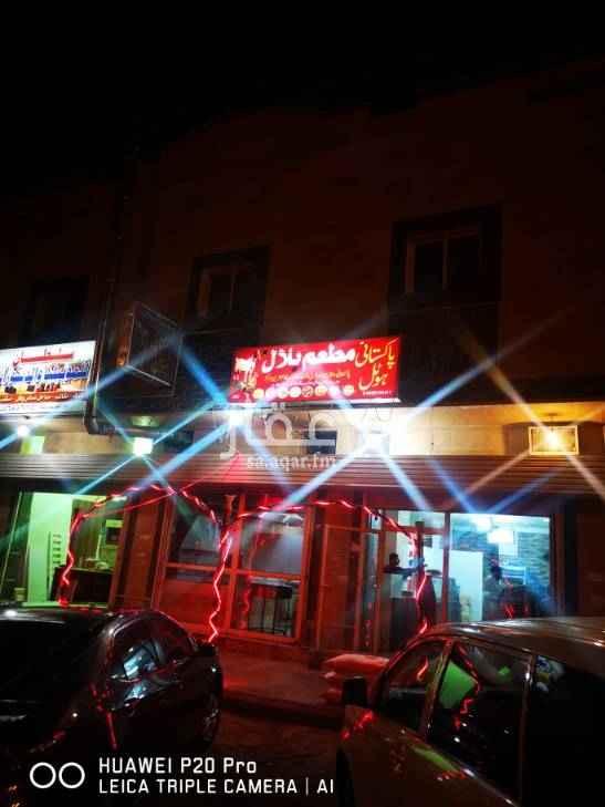 1618614 مطعم باكستاني للتقبل لاني في الرياض والمطعم بعيد عني