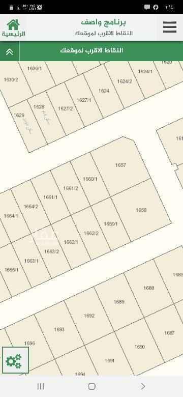 1250938 البيع قطعة ارض سكنية  حي  القيروان الجوهرة  المساحة  ٣٩٠ م شارع  ١٥م شمالي  الطوال  ١٣.٣ ×٣٠عمق  البيع ٢٣٠٠ ريال