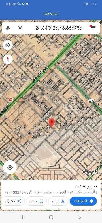 1816887 للبيع ارض تجاريه  المساحة  ٧٠٠م            شارع ٣٦م   شرقي  الطول    ٢٠    في     عمق    ٣٥          حد  البيع ٢٥٧٢ريال