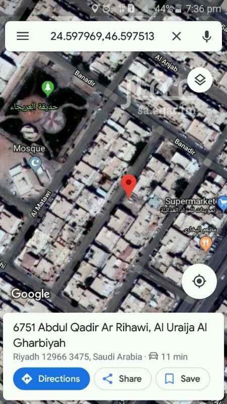 1505935 أرض سغكنية للبيع حي العريجاء الغربي  المساحة 400 متر شارع عرض 15 شمالي  رقم القطعة 699/2 رقم المخطط 2008/ج السعر 400 الف ريال .