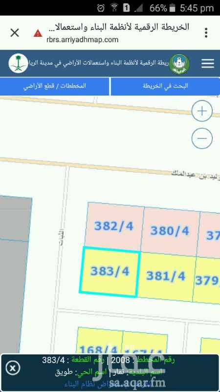 1575124 أرض سكنية للبيع حي طويق  مساحة 500 متر شارعين  شارع عرض 15 جنوبي  وشارع عرض 10 غربي  رقم القطعة 383/4 رقم المخطط 2008 السوم 500 الف ريال