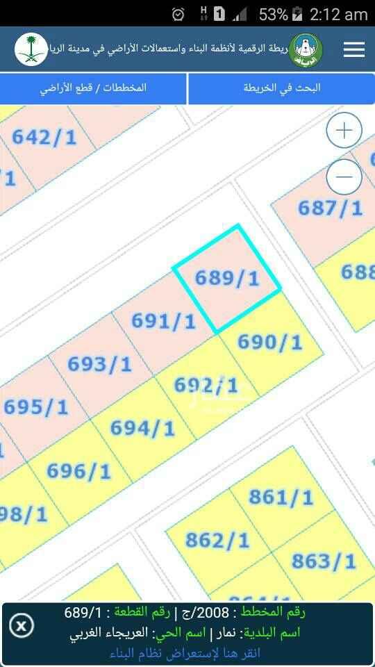 1632981 أرض تجارية للبيع حي العريجاء الغربي شارع ينبع  المساحة 400 متر شارعين  شمالي عرض 40 & شرقي عرض 10 رقم القطعة 689/1 رقم المخطط 2008/ج السعر 420 الف ريال