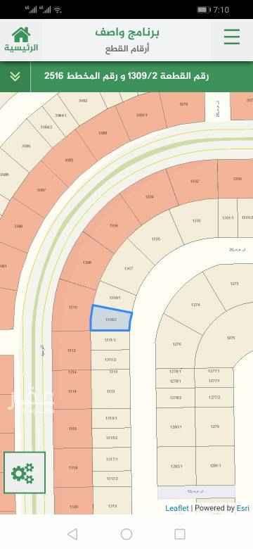 1755059 أرض سكنية للبيع حي العوالي المساحة ٥٠٢ متر شارع عرض ٢٠ شرقي رقم القطعة ١٣٠٩/٢ رقم المخطط ٢٥١٦ سوم ١٢٠٠ المتر حد ١٣٠٠ المتر