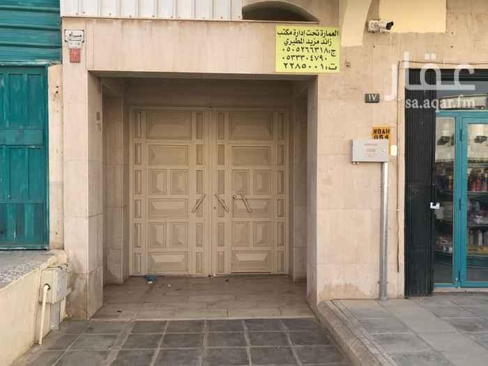1033836 عماره سكنيه وتجاريه يقع بحي الخليج شارع الفرسان موجره الشقق والمحلات