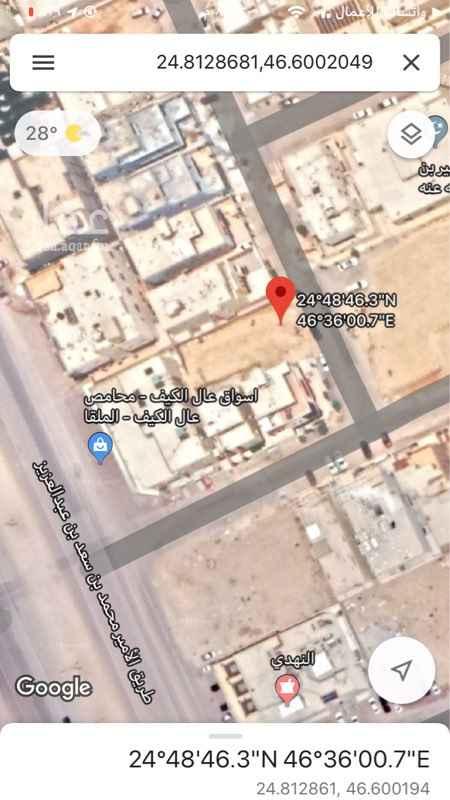 1818538 ارض سكنية بحي الملقا  شارع: 15 شرقي المساحة: 525م الاطوال: 17.5*30  2800 على شور ..
