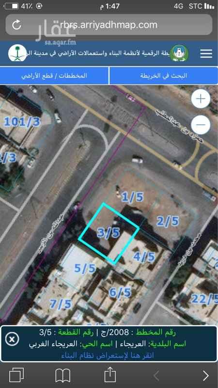 1749124 ارض تجاريه  مساحة 400 حي العريجاء الغربي 2008/ج رقم القطعة 5/3 السوم 400 الف