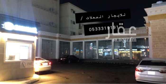 1687927 يقع الموقع في حي الزهراء شارع الامير سلطان مقابل مركز سلامة سنتر
