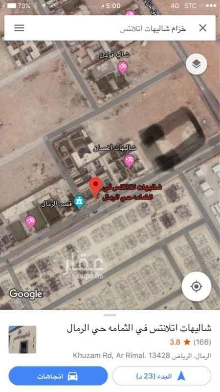 1115838 ارض تجاريه شارع ٣٠ م مخطط استراحات واجهه جنوبيه الاطول ٥٠ م في ٥٠ م
