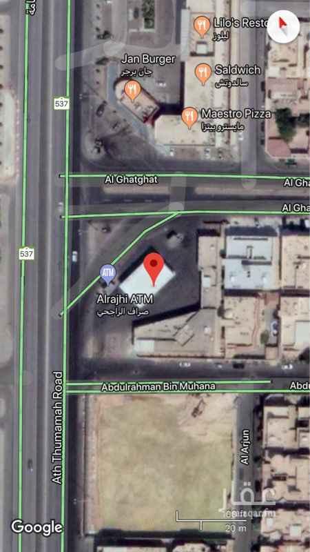 1299091 محطه في حي الربيع على شارع التخصصي  مساحتها 3100م   مؤجرة بدخل 3.500.000ريال  البيع 35 مليون