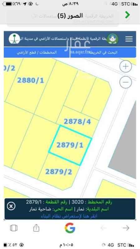 1680731 ارض للبيع في مخطط الامرا في ٣٠٢٠ خلف الخزان مستوا الارض كف موقع مميز  اطوال ٢٤*٢٦ جوال ٠٥٣٣٤٠٩٧٤٥ السوم ٣٣٠الف