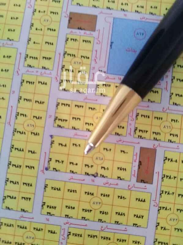 1483878 للبيع ارض سكنية  حي الياسمين مربع ٩ ٧قطع  ٣قطع شماليات.  مساحة كل قطعة ٧٠٠م الاطوال٢٥×٢٨عمق  ماعدا الزاوية٧٢٨م اطوالها٢٦×٢٨ ========== ٤قطع جنوبية  مساحة ٧٢٥م لكل قطعة الاطوال ٢٥×٢٩عمق   ماعدا الزاوية٧٥٤م اطوالها٢٦×٢٩  البيع ٢٤٥٠+الضريبة لشريط الشمالي.  ٢٥٠٠+الضريبة الشريط الجنوبي.
