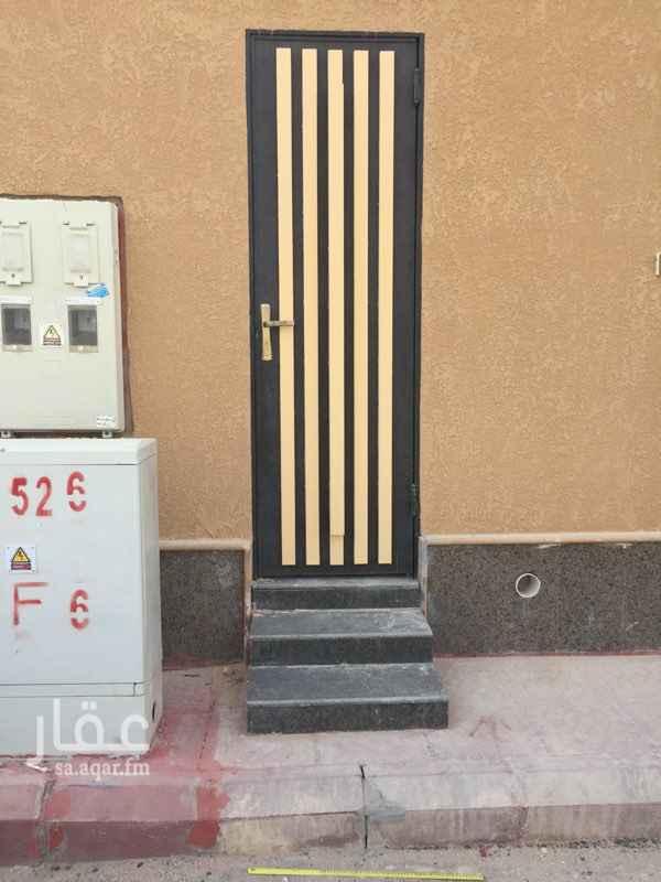 1748863 غرفه سائق جديده  للايجار  في حي العارض مكونه من غرفه وحمام جديده  ٥٠٠٠ ريال دفعه واحده او دفعتين ٦٠٠٠ ريال