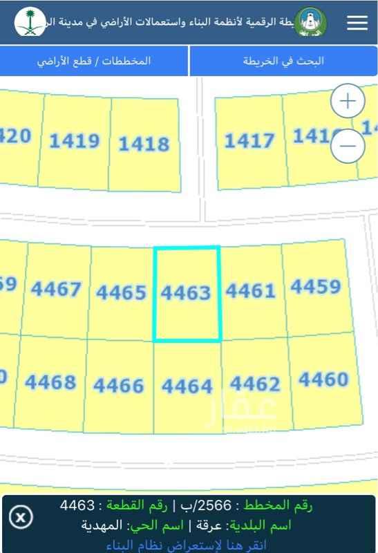 1742001 ارض للبيع  الطبيعه مستويه   🛑الموقع المحدد صحيح 🛑