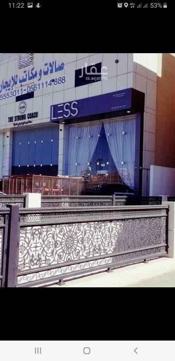 1461666 مكتب للأيجار على مبنى تجاري مكتبي على نفس طريق الملك عبدالعزيز   مساحة ٨٤ متر تقريبا  عماره حديثة راقيه   تجهيزات دفاع مدني   يوجد مصعد حديث  مكيفات سبيلت  فرش موكيت