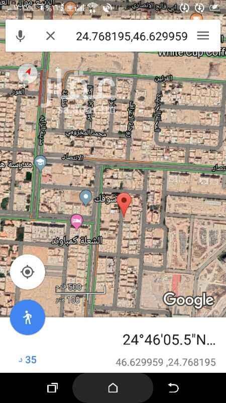 1652965 دبوس مثبّت بالقرب من Unnamed Road, الرياض 13511 https://maps.app.goo.gl/RsdtbQvvxNruWx127   للبيع أرض سكنية في حي عقيق الموسي المساحة ٦٢٥م شارع ١٥غربي الاطوال ٢٥*٢٥عمق علي السوم