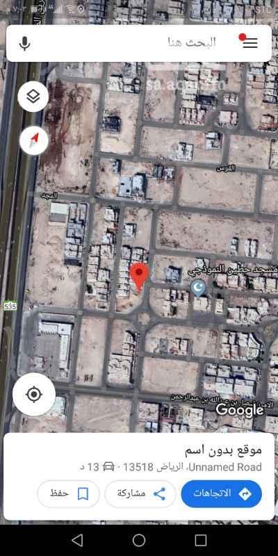 1209714 أرض -  حطين النموذجي المساحة ٦٣٣م الأطوال ٢٥.٣٢م X ٢٥م شارع ٢٠م شرقي سعر المتر ٢٥٥٠
