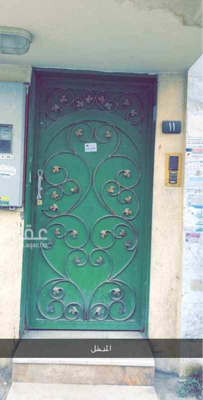 1709586 Hi there is a fourth floor apartment which is a two rooms and a lounge and a toilet in the district ministries clean and independent electricity meter and in excellent condition and who wants to communicate with the office number