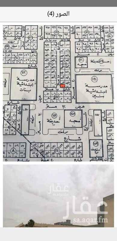 1546440 للبيع ارض في حي القيروان  في مخطط بدر ب  زويه مساحه ٣١٥م شارع ١٥ جنوبي ١٥غربي سوام ١٤٥٠فارق اسوم بيعا