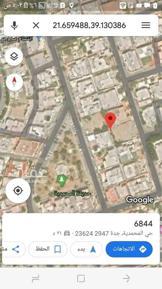 1698524 ارض للبيع في حي المحمدية خلف البيك  المساحه ٧٢٠ سعر المتر ٣٢٥٠