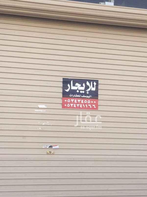 1567238 للأيجار معرض ميزانين المساحه 160 م تقريبا مقابل نادي الرياض  مكتب اليوسف للعقارات 0534345500