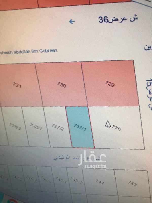 1747421 للبيع ارض 420  ظهيرة تجاري جنوبية شارع 15  سوم 2000 على الشور  ♦️♦️العرض مباشر ♦️♦️ ولا يجوز سرقت الاعلان  ابو محمد  مكتب رجال العقار