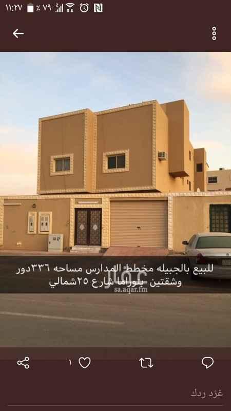 1461094 البيع فلاء لمخطط المدارس  دور وشقتين