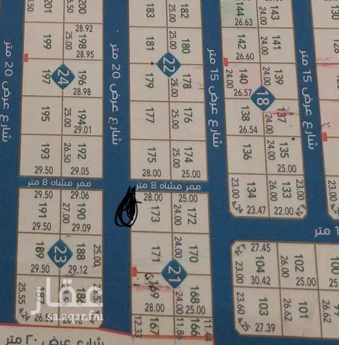 1700217 للبيع أرض في حي الدار مساحه672م جنوبي شارع 20غربي ممر 8الاطوال24في28البيع على 2800شامل الضريبه