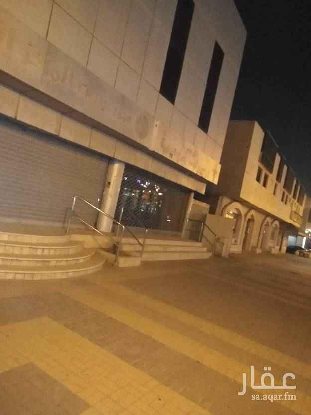 1531143 عماره للايجار بي الكامل على طريق السليمانيه عماره مكاتبيه  كانت مؤجرة مستوصف