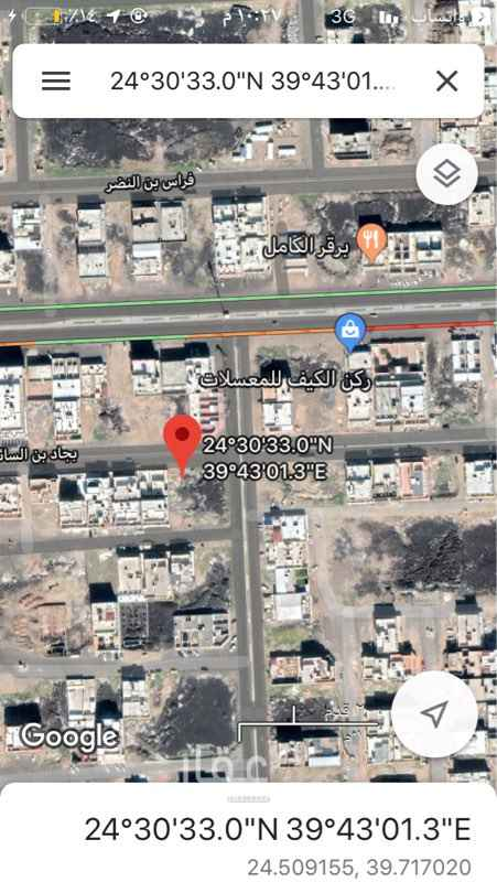 1741730 مساحة ٦٠٠ طول ٣٠ عرض ٢٠  موقع الارض: قطعة رقم 778  مخطط الشرق أ شارع 20 واجهة شمال المطلوب: 700 نهائي من المالك مباشرة 0551888510   الموقع على الخريطة    https://maps.app.goo.gl/5dm4RsDaG7aSXMiu6