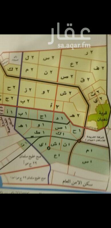 1424029 للبيع ارض في مخطط الجواهر 2ز  العروس مساحة 626شارع 32 شمالي مطلوب 150الف 0534897668
