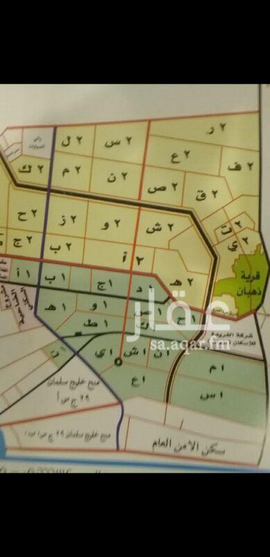 1465547 للبيع ارض في مخطط الجواهر العروس 2ص مساحه 620 شارع 16مطلوب  105الف نهائي