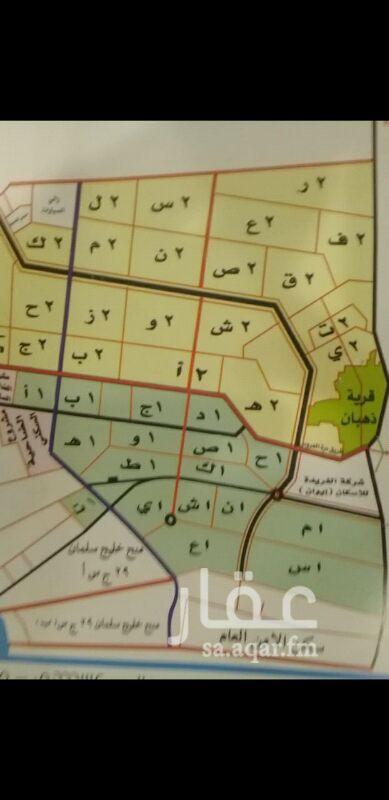 1411268 للبيع ارض في مخطط الجواهر العروس 2م مساحه 620 شارع 16 جنوبي وحديقه  مطلوب 120الف 0534897668