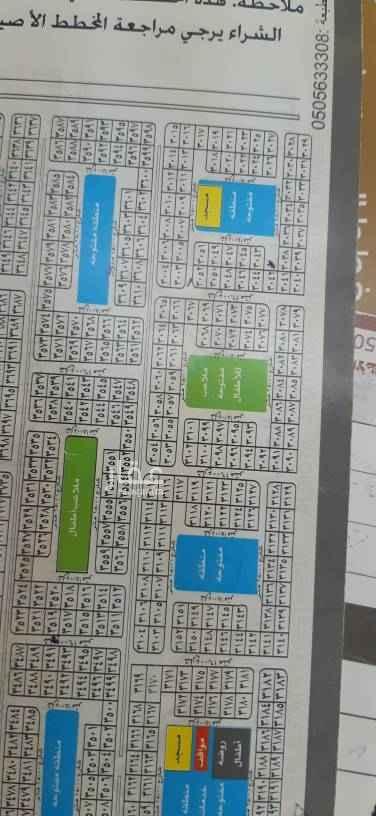 1408939 للبيع ارض في مخطط ٢٩ ب رقم مساحة مساحة ٩٠٠متر شارع ٣٢ مطلوب ٥٢٠الف