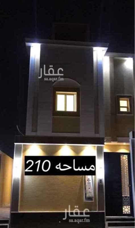 1542860 فيلا دبلكس  مساحة : 210م٢  حي العارض  ابوسليم : 0535511442