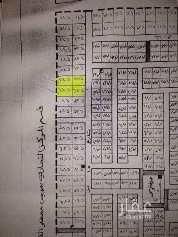 1755124 على السوم. السعر المعروض فقط من اجل اكمال بيانات الاعلان  العرض عبارة عن اربع قطع 2 تجارية على خريص اتجاه شمال عرض الشارع 84 و2 خلفه سكنية اتجاة جنوب شارع عرض 15  للتواصل على رقم الواتساب الموجود